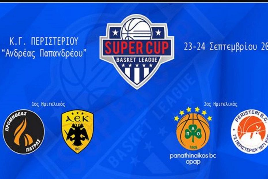 Makaveli Bet - Super Cup
