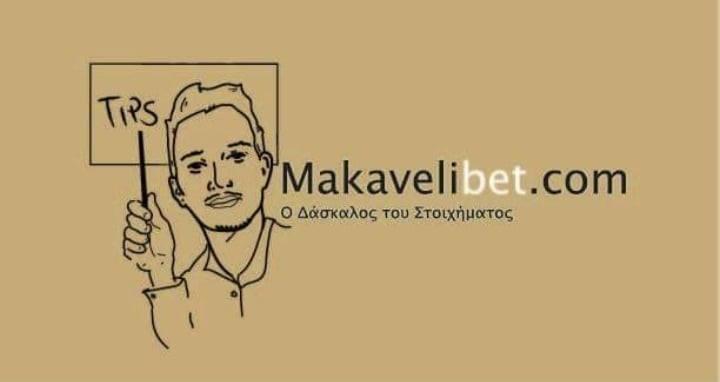 Makaveli Bet - 133884535 1029207017582722 8548229636962546853 n
